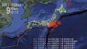 Earthquake World Map by Japan Earthquakes 2011 Visualization Map Youtube