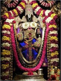 lord venkateswara pics 11 inspirational photos of hd wallpapers of lord venkateswara find
