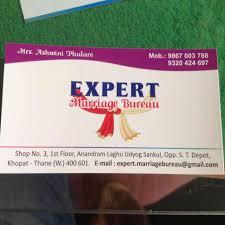 3 e bureau label expert marriage bureau photos thane mumbai pictures images