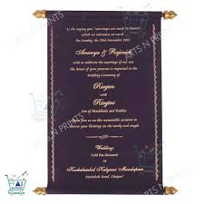 marriage cards scroll wedding cards kingscard