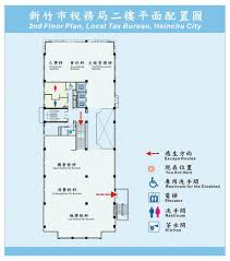 the office floor plan office floor plan local tax bureau hsinchu city