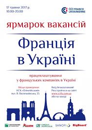 chambre de commerce française à l étranger forum de recrutement des entreprises françaises la en