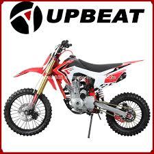 cheap motocross bike china upbeat cheap dirt bike crf110 pit bike 250cc motocross