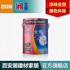 buy nippon paint natural pigs coming from the wall paint brush