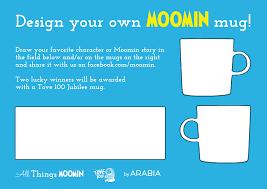 download mug design template photoshop btulp com
