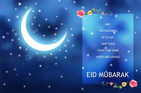free online greeting cards eid mubarak greetings cards free free online greeting