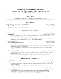 Bartender Resume Objective Examples by Resume Objective For Accounting Internship Free Resume Example