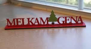15 on etsy melkam gena means merry in amharic 1 inch