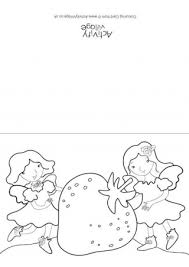 toadstool fairy colouring