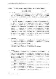 housses de canap駸 extensibles 附件 twnic 財團法人台灣網路資訊中心