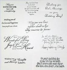 wedding greeting card sayings black rubber st 2 25 x2 25 of proyectos que