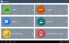 sslc android apps on google play