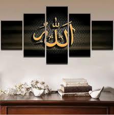 Islamic Home Decor by Popular Islamic Pictures Buy Cheap Islamic Pictures Lots From