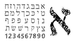 hebrew numbers 1 10 grace in torah