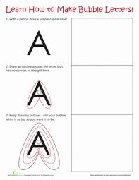 how to make bubble letters worksheet education com