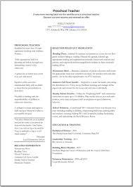 Teachers Resume Objectives Ontario Kindergarten Teacher Resume