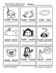 cvc worksheet new 629 cvc words worksheet for preschool