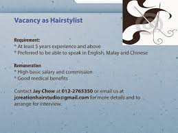 hair stylist salary 2014 jay s hair creation vacancy for hairstylist