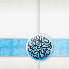 Eid Card Design Eid Ul Fitr Card Designs Craftshady Craftshady