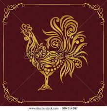 cockerel stock images royalty free images vectors