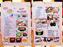 hello cuisine hello cuisine hong kong sheena sunsets
