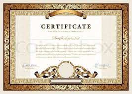 vintage certificate with gold luxury ornamental frames coupon