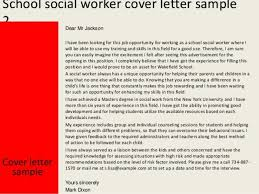 sample child care worker cover letter youth care cover letter