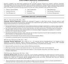 security guard resume template 3 download security supervisor