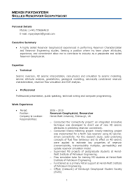 Engineering Resume Objectives Samples V R Resume Doc Millwright Resume Carpenter Apprentice Resume