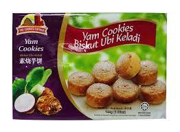 lexus biscuit price biscuit