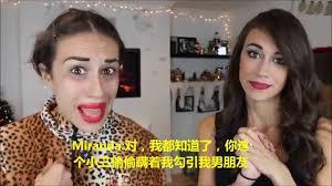 Challenge Miranda Sings Emoji Challenge中文字幕 Miranda Sings Colleen Ballinger
