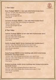 wedding cake order form costco wedding cake order form costco cakes prices designs and