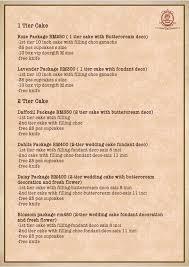 costco wedding cake order form costco wedding cake order form