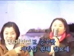 Asian Karaoke Meme - korean karaoke money youtube