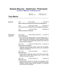 pharmacy technician resume exle pharmacist cv exle pharmacy technician resume template hospital