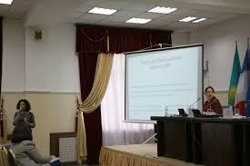 bureau veritas kazakhstan institut sorbonne kazakhstan
