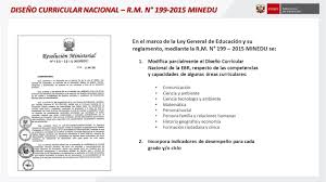 199 2015 minedu matriz de diseño curricular nacional modificación resolución ministerial n