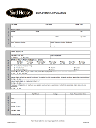yard house restaurant job application form free job application