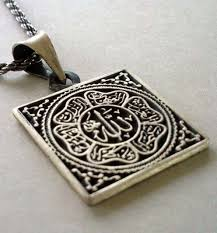 vintage silver pendant necklace images The name of allah square vintage silver pendant necklace gift jpeg