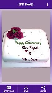 name on anniversary cake android apps on google play