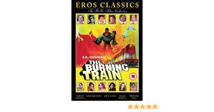 The Barning Train Amazon Com The Burning Train Dharmendra Jeetendra Movies U0026 Tv
