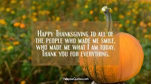 happy thanksgiving to all of the who made me smile who made