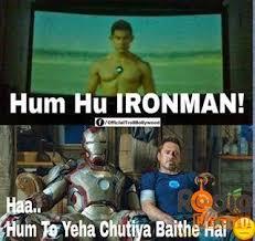 Facebook Troll Meme - pk movie aamir khan trolls aamir khan memes whatsapp funny pics