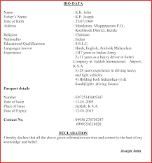 unique free fax cover sheet resume pdf