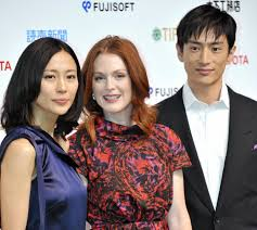Julianne Moore Blindness Yoshino Kimura Pictures And Photos Fandango