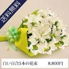 flowers for funeral service hanamarika a ohanayasan rakuten global market bouquet