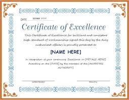ms word education excellence award certificate template
