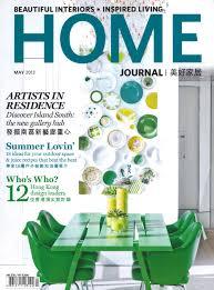 Home Design Magazine Hong Kong Press U2014 David Hotson Architect