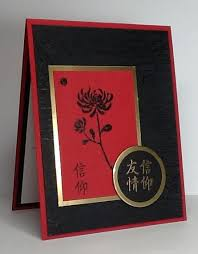 best 25 asian cards ideas on pinterest embossed cards flower