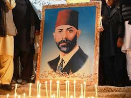 chaudhry muhammad ali biography in urdu chaudhry rehmat ali he coined the word pakistan we forgot to